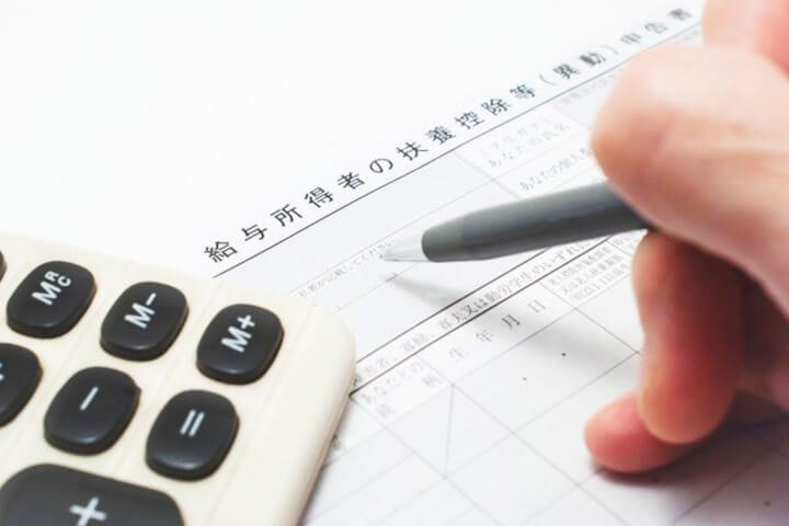 源泉徴収票の重要性と住民税の手続き